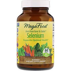 Селен, Selenium, MegaFood, 60 таблеток