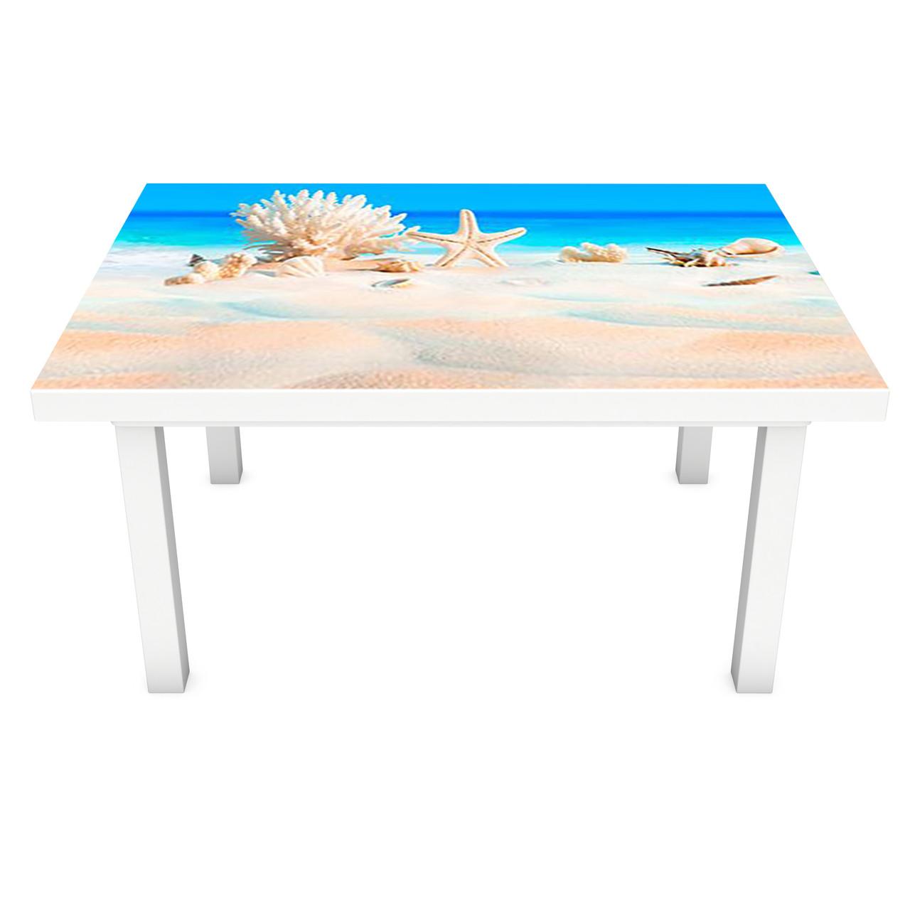 Наклейка на стол Ракушки на песке (3Д виниловая пленка ПВХ) пляж Море Голубой 600*1200 мм