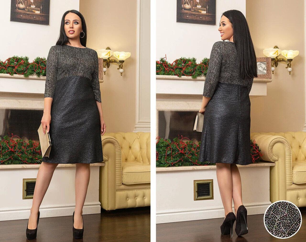 """Шикарное женское комбинированная платье, ткань """"Трикотаж масло"""" 58 размер"""