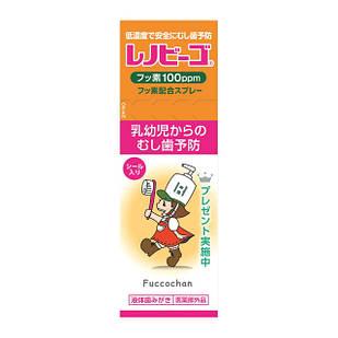 Sonneboard Pharmaceutical Renovigo 38ML спрей, що містить фтор і гліциризин для профілактики карієсу