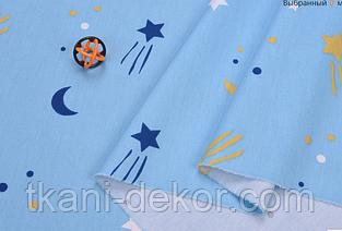 Сатин (хлопковая ткань)  на синем звездопад (компаньон ракеты и планеты) (95*160)