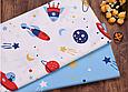 Сатин (хлопковая ткань)  на синем звездопад (компаньон ракеты и планеты) (95*160), фото 3