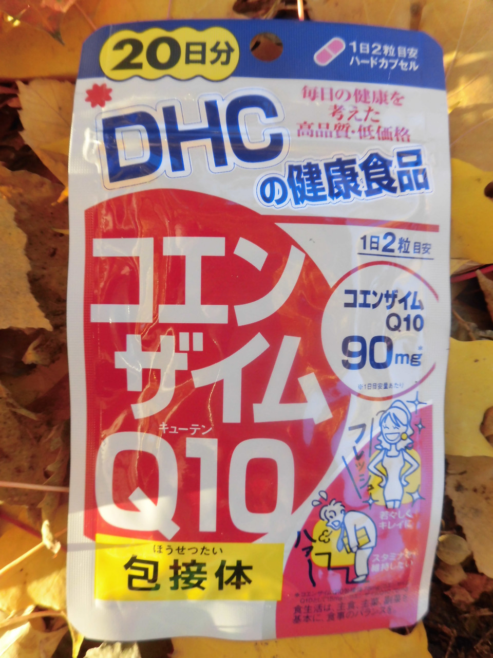 Коэнзим Q10. Крепкое здоровье, работа сердца. Курс - 40 капсул на 20 дней. DHC, Япония