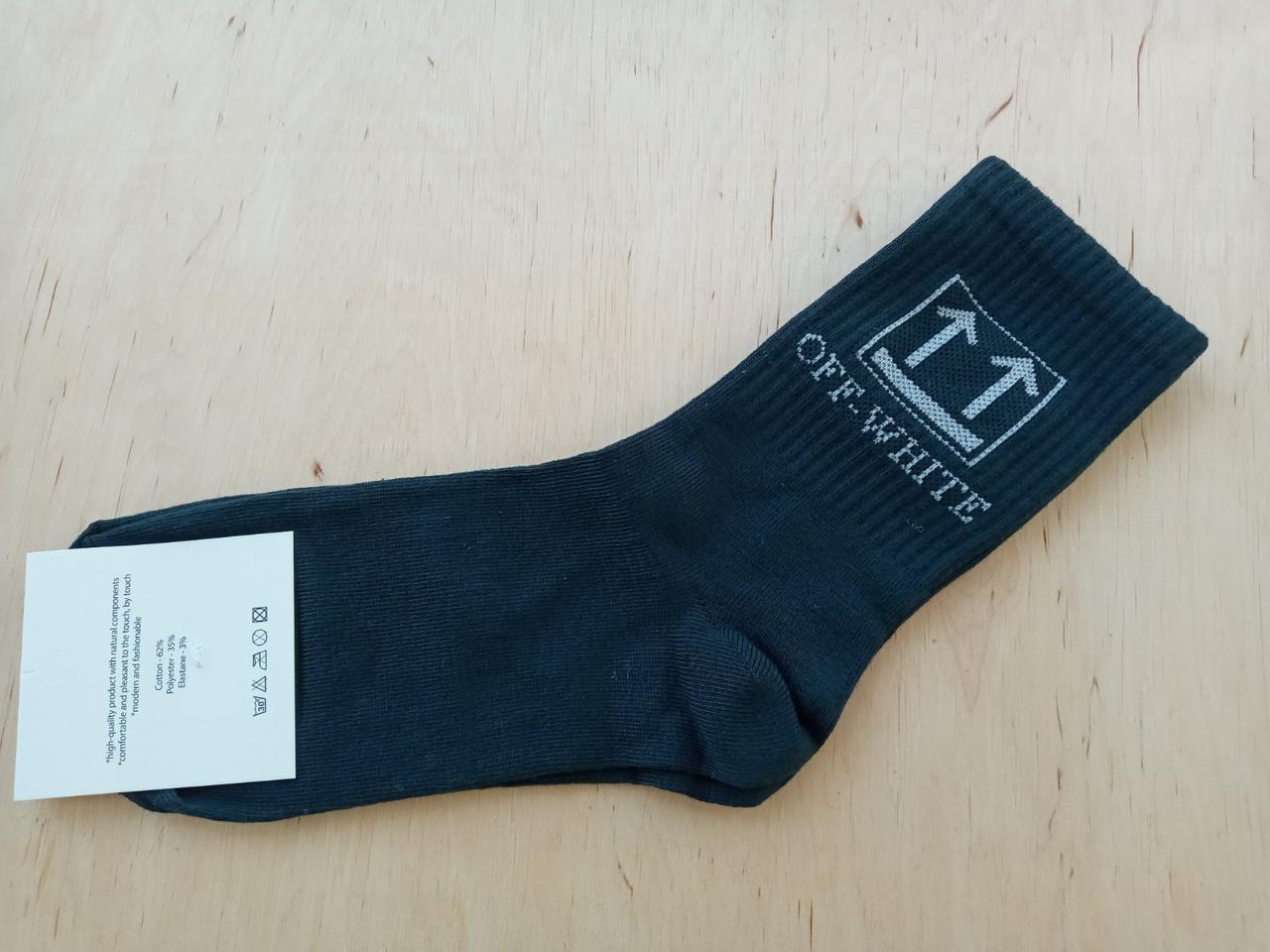 Модные молодежные носки Crazy Socks размер 39-43 OFF WHITE