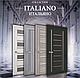 """Двері засклені міжкімнатні новий стиль Італьяно """"Віченца C1 BLK,BR,GRF"""" 60-90 см перли срібний, фото 8"""