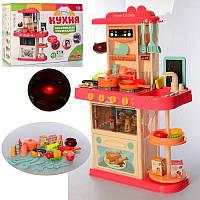 Большая детская кухня 889-185