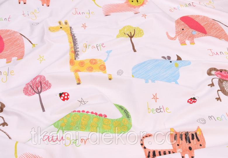 Сатин (хлопковая ткань)  акварельный зоопарк (95*160)