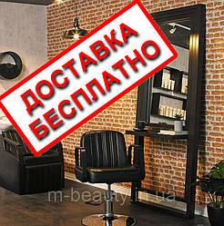 Парикмахерское кресло для клиентов салона красоты Bronx