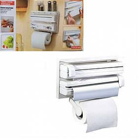 Держатель кухонный Triple Paper Dispenser 3 в 1 A-PLUS 5821