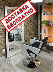 Кресло парикмахерское в салон красоты Adriana парикмахерские кресла для клиентов парикмахера Гидравлика