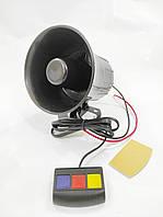 СГУ 30W/3 тона DL-90104 крякалка спец сигнал спецсигналы сирена сирены для авто