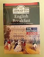 Чай Ahmad Tea English Breakfast 200 г чорний, фото 1
