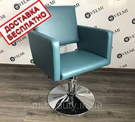 Парикмахерские кресла для салона красоты КРЕСЛО ПАРИКМАХЕРСКОЕ Kira