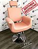Парикмахерское кресло с подголовником широкое Diva, фото 3
