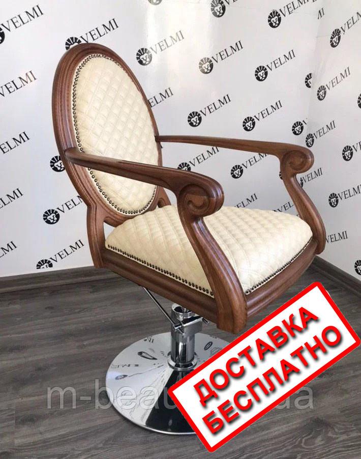 Крісло перукарське преміум Mozart перукарські крісла для салону краси