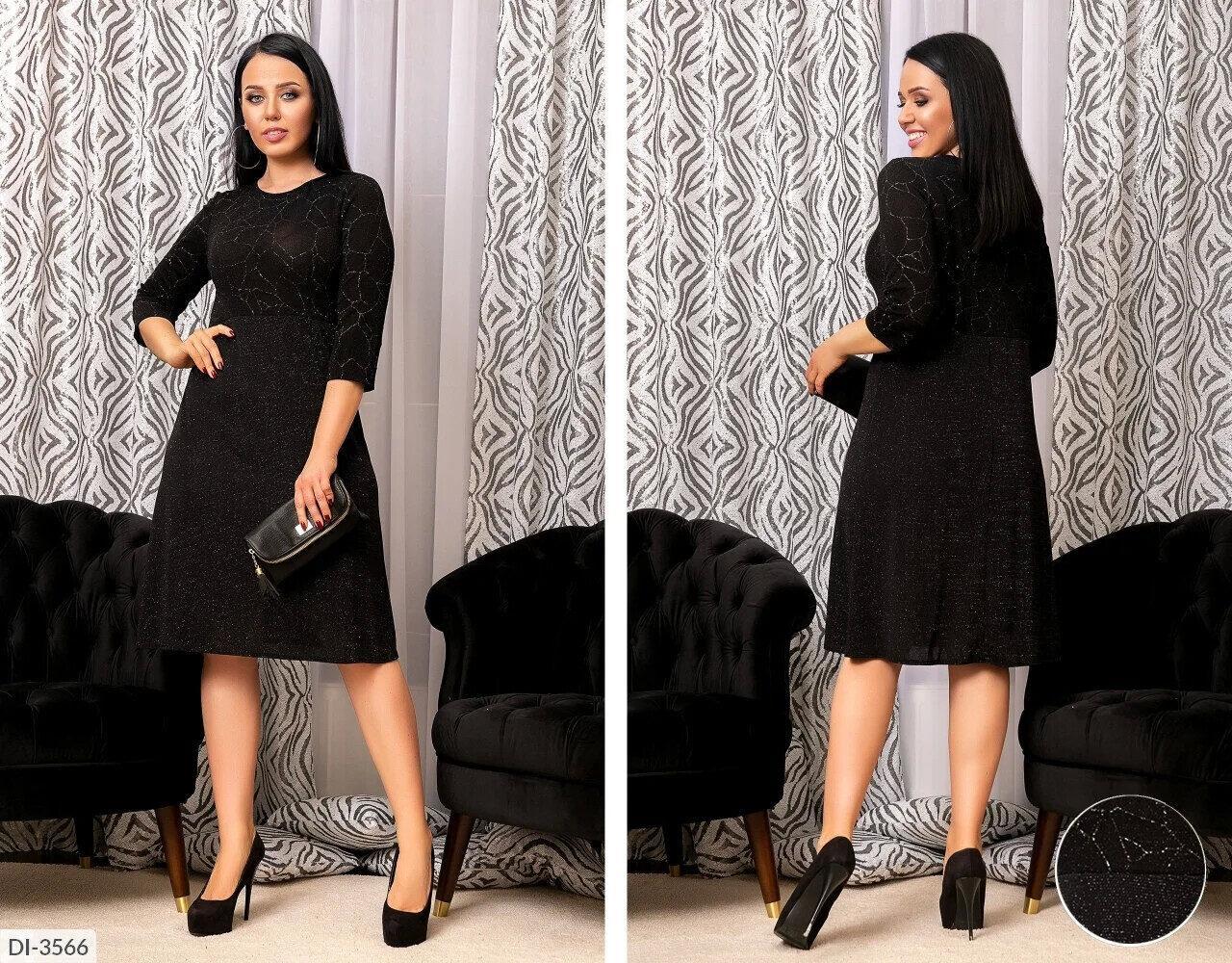"""Стильное женское комбинированная платье, ткань """"Трикотаж масло"""" 58, 62 размер батал 58"""