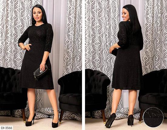 """Стильное женское комбинированная платье, ткань """"Трикотаж масло"""" 58, 62 размер батал 58, фото 2"""