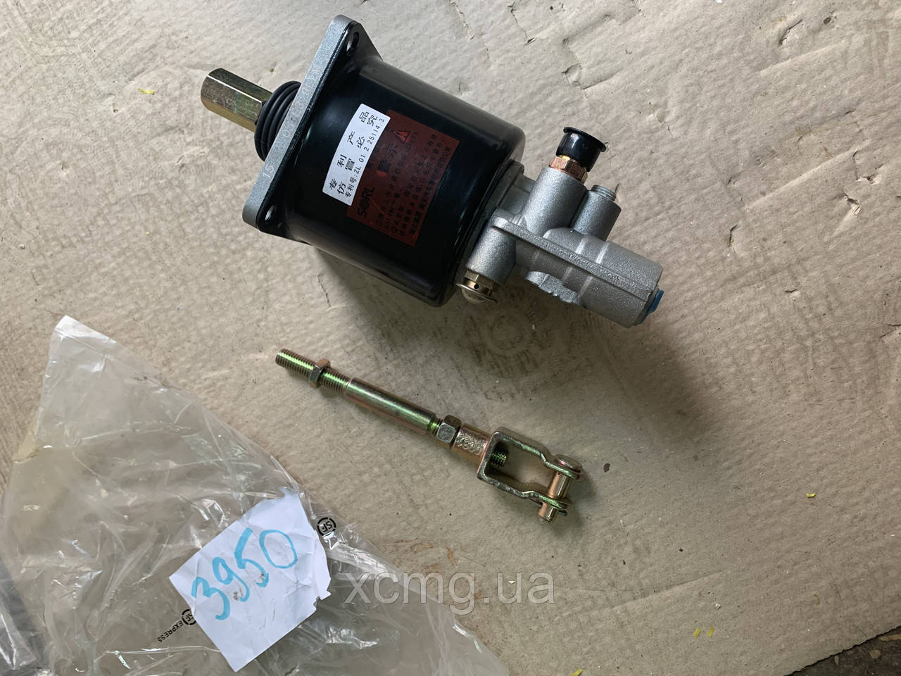 Пневмогідропідсилювач зчеплення LT1055