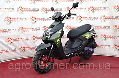 Скутер, мотоцикл Forte BWS-R 150CC зелений