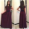 Платье с открытыми плечами и контрастным поясом (разные цвета), фото 3
