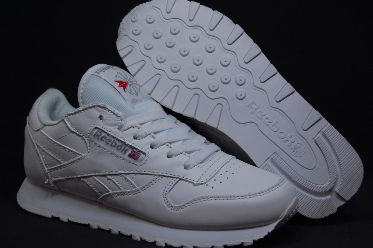 Белые кроссовки женские, подростковые в стиле Reebok Classic кожа