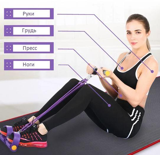 Универсальный эспандер для мышц ног, рук и груди