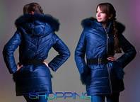 Зимнее подростквое пальто темно-синее с натуральным мехом