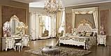 Спальня Афина, фото 2
