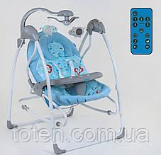 Електронні гойдалки 3в1 СХ-50570 JOY Блакитний