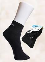 Мужские спортивные носки 33015-250. В упаковке 6 пар., фото 1