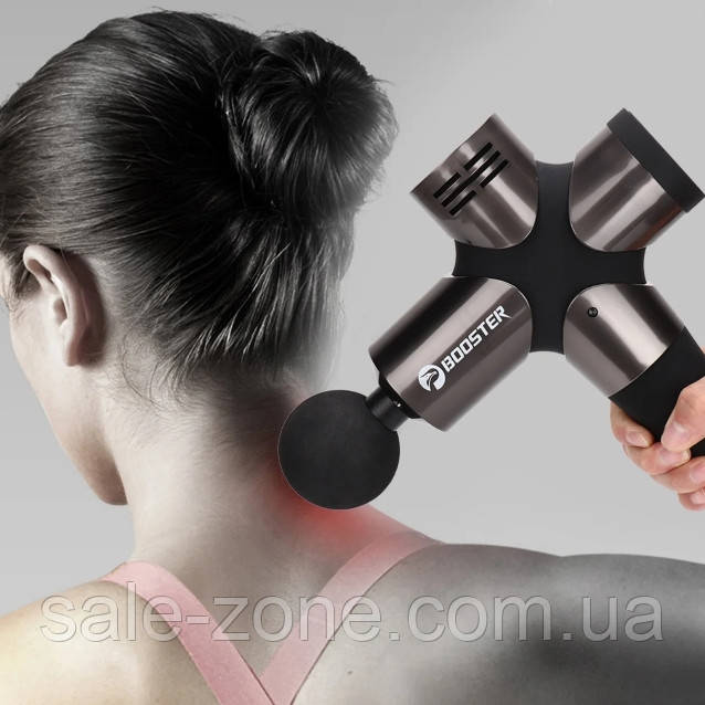 Перкуссионный массаж массажер массажер реклама на тв