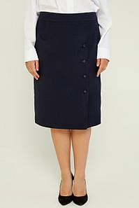женская классическая юбка Агати больших размеров