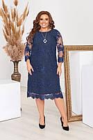 Нарядное гипюровое платье Большого размера, фото 3