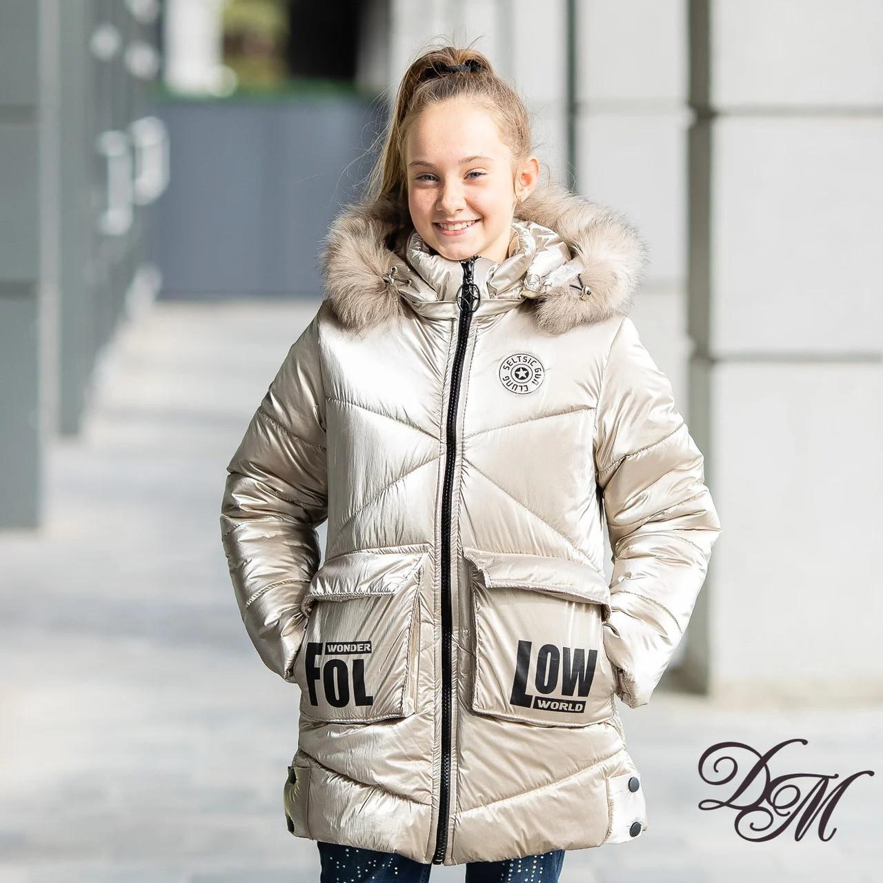 """Зимняя куртка пуховик для девочки """"Фолл"""" на флисовой подкладке"""