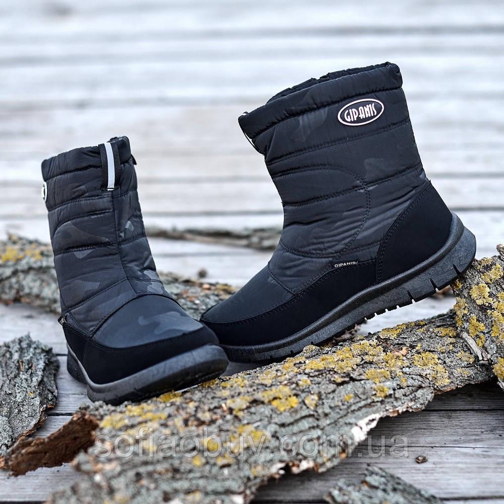Ботинки утепленные мехом Gipanis