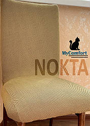 Чехол на стул. Nokta. Бежевый (Турция)