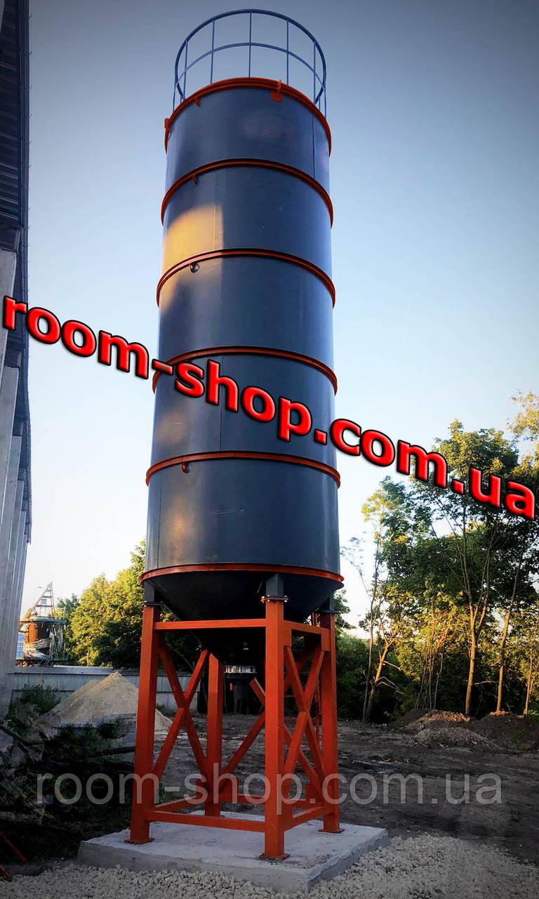 Силос (бункер накопитель) для цемента, зерна, кормов и.т.д. СЦ-22 тонн