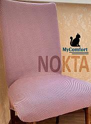 Чехол на стул. Nokta. Фиолет (Турция)