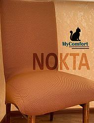 Чехол на стул. Nokta. Коричневый (Турция)