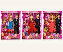 """Кукла типа """"Барби"""" """"Семья"""" в коробке  30см, беременная, куколка 10см, Кен, платья, с акесс.1989B"""
