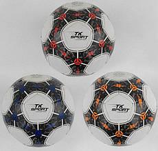 Мяч футбольний 879512