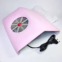 Вытяжка для маникюра/наращивания Absorb Dust Machine 26Х11Х28 Розовая