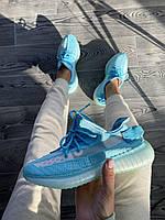 Женские голубые светлые кроссовки ADIDAS YEEZY BOOST 350