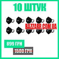 10 штук / Защитная маска KN95 респиратор с угольным фильтром черная, фото 1