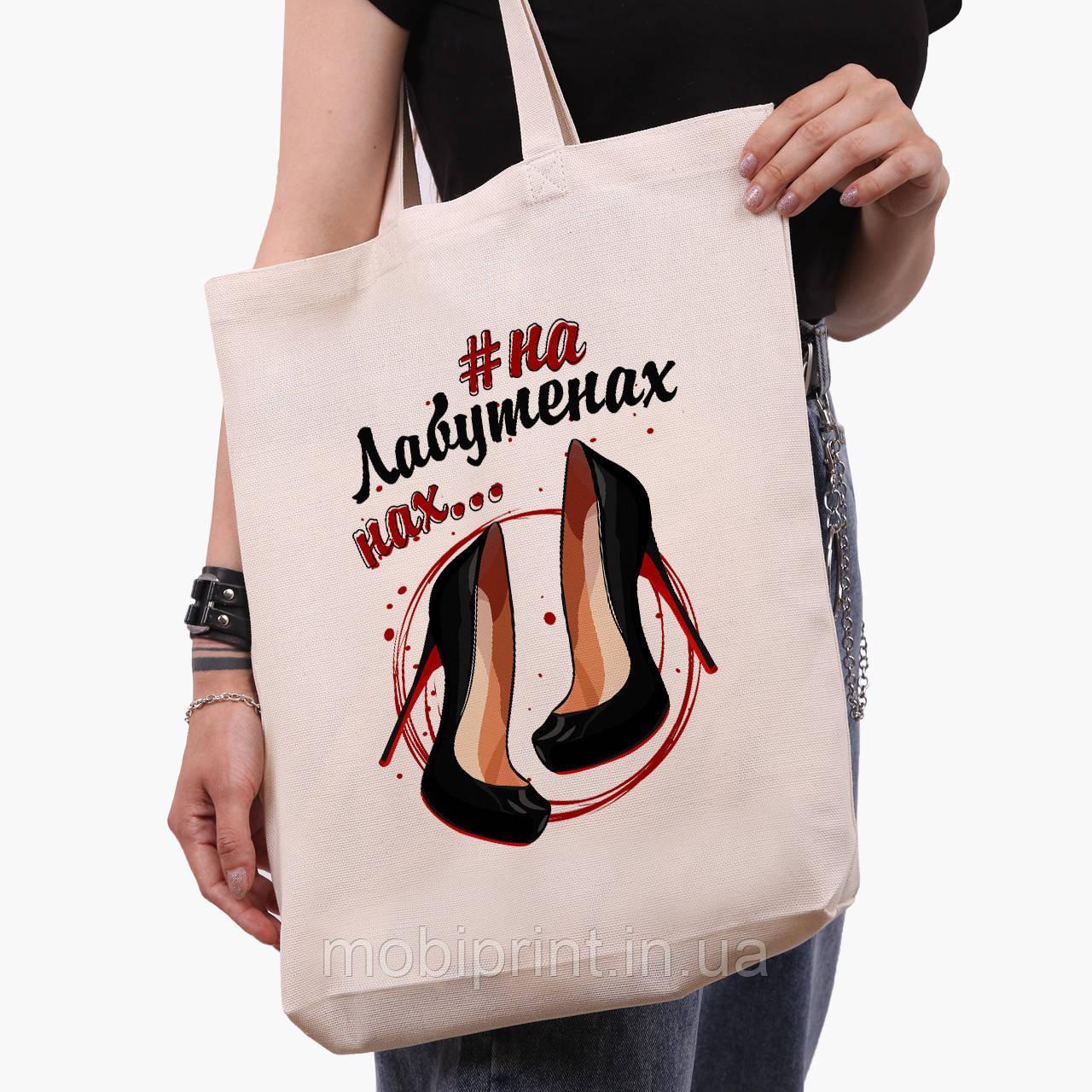 Эко сумка шоппер белая На лабутенах (On Louboutins) (9227-1259-1)  экосумка шопер 41*39*8 см