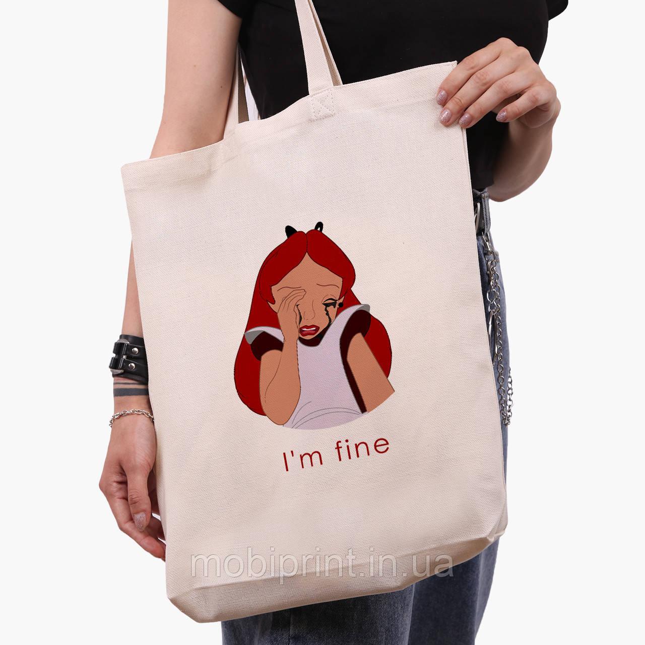 """Эко сумка шоппер белая Алиса я в порядке """"Дисней"""" (9227-1440-1) экосумка шопер 41*39*8 см"""
