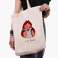 """Эко сумка шоппер белая Алиса я в порядке """"Дисней"""" (9227-1440-1) экосумка шопер 41*39*8 см, фото 1"""