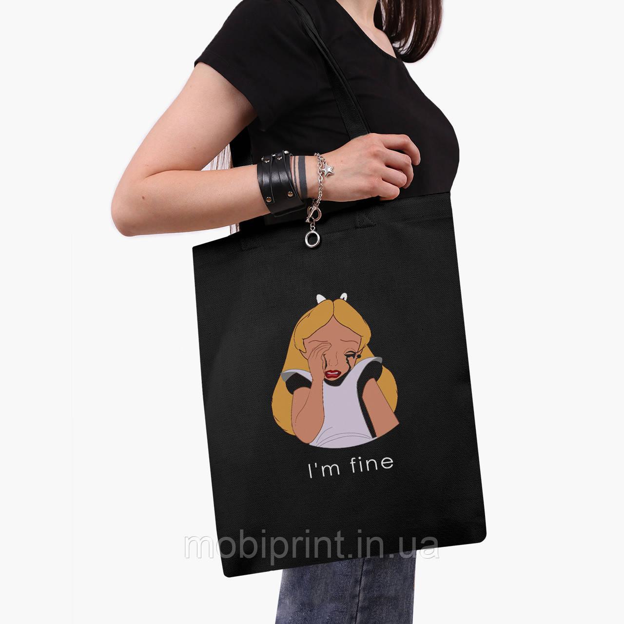 """Эко сумка шоппер черная Алиса я в порядке """"Дисней"""" (9227-1440-2) экосумка шопер 41*35 см"""