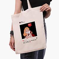 "Эко сумка шоппер Алиса в маске Дисней Карантин (Disney ""Quarantine"")  (9227-1419)  экосумка шопер, фото 1"