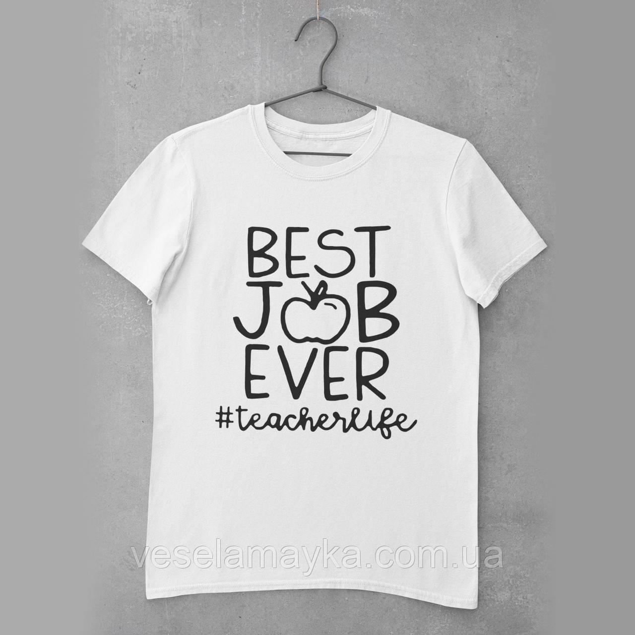 Футболка Для учителя (Best Job)